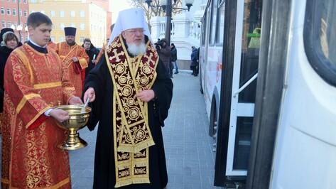 Митрополит Воронежский и Лискинский Сергий освятил автобус для помощи бездомным