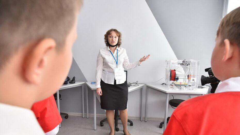 Власти Воронежской области создадут 3,3 тыс мест для детского допобразования в 2022 году