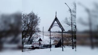 В верхнемамонском селе Приречное у 200-летнего родника «Невестин ключ» сделали освещение