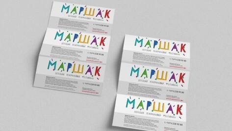 Воронежцы раскупили 90% билетов на фестиваль «Маршак»