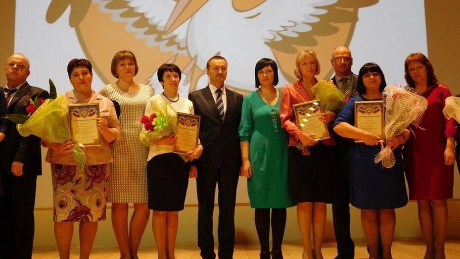 В Бутурлиновском районе назвали лучших педагога и воспитателя