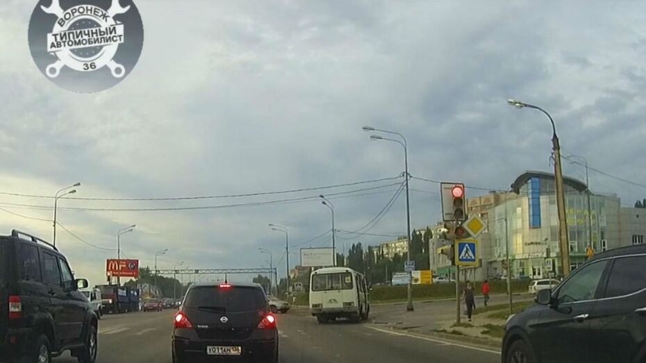 В Воронеже проехавшая на красный маршрутка с пассажирами попала на видео