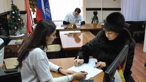 Реготделение «Единой России» предоставило площадку для сбора подписей в поддержку Путина