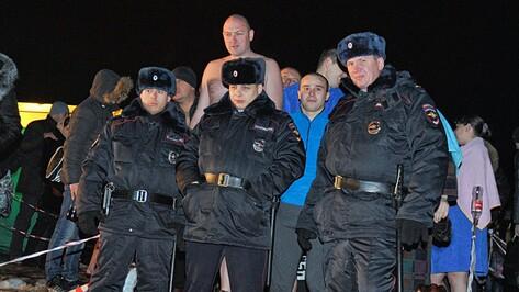 На крещенских купаниях будут дежурить более 1 тыс воронежских полицейских