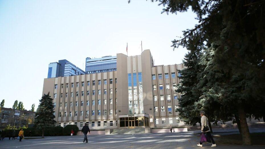 До 250 тыс рублей смогут получить жители Воронежской области по соцконтрактам