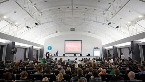 «Cмарт фестиваль» пройдет в Воронеже с 10 по 11 октября