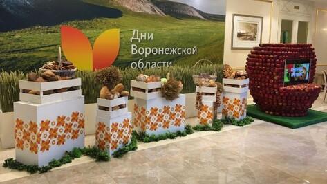 «Молвест» представил воронежский молочный кластер в Совете Федерации