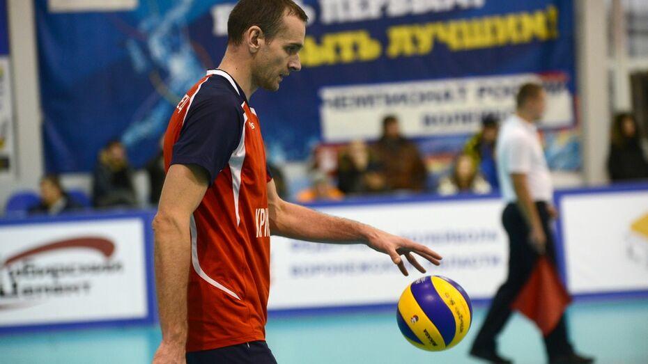 Воронежский «Кристалл» проиграл аутсайдеру лиги