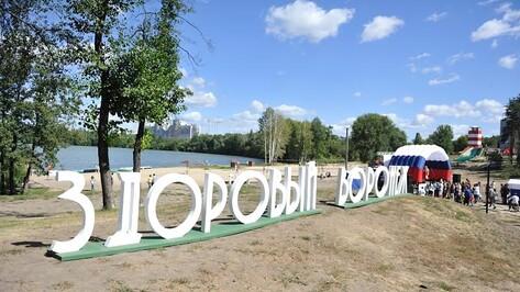 Городской фестиваль «Здоровый Воронеж» станет ежегодным