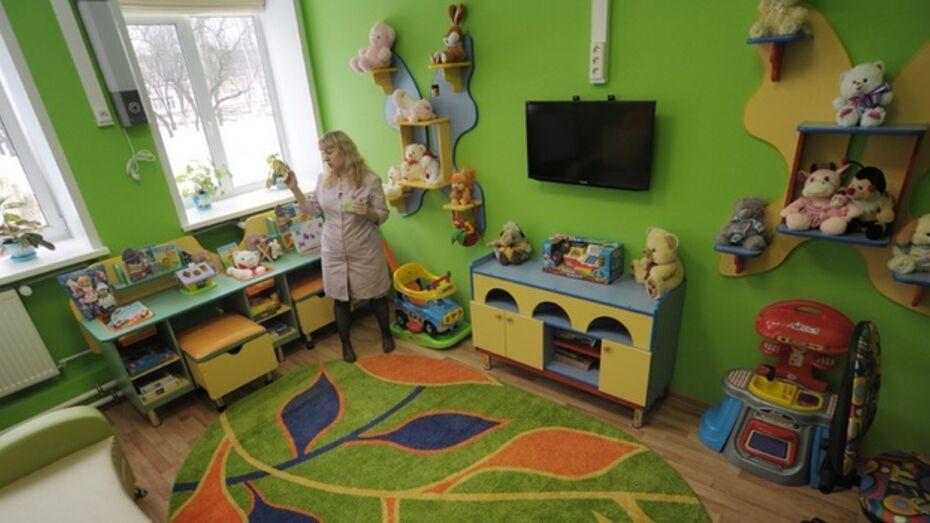 В Воронеже открылся детский хоспис