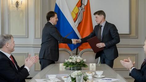 Воронежская и Сахалинская области подписали соглашение о сотрудничестве