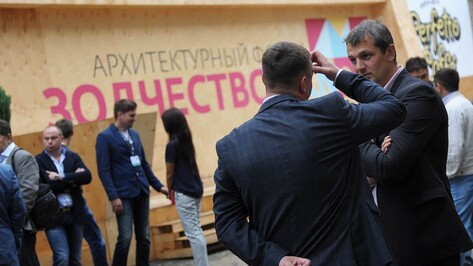 Архитекторы представят концепцию парка «Олимпик» на форуме «Зодчество VRN»
