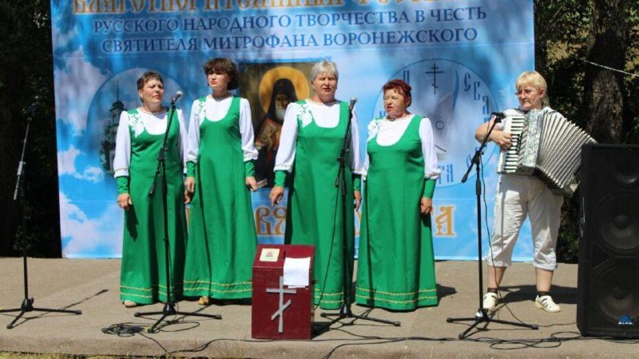 В Рамонском районе в восьмой раз прошел фестиваль «Песни Святого лога»