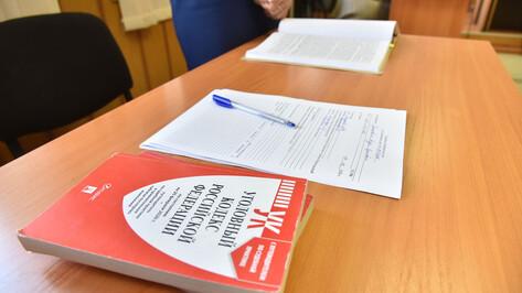 Воронежский адвокат подделала решение суда ради вознаграждения в 150 тыс рублей