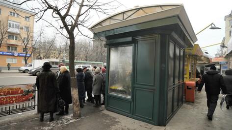 В микрорайон Тенистый в Воронеже запустят 7 автобусов маршрута №20б