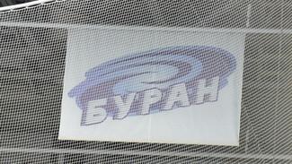 У себя дома воронежский «Буран» уступил подмосковному «Динамо»