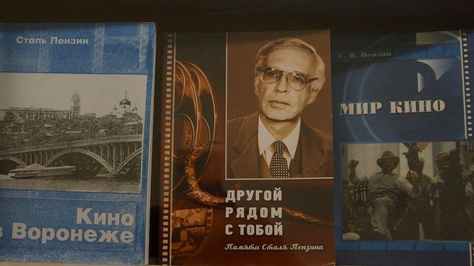 Никитинская библиотека открыла выставку «Воронеж и кино»