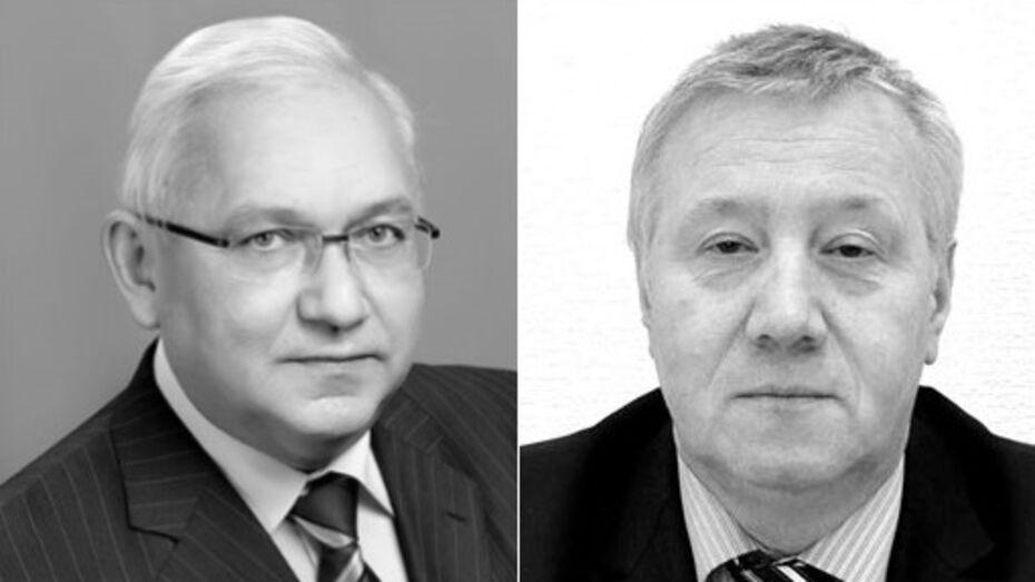 Умерли 2 преподавателя Воронежского медуниверситета
