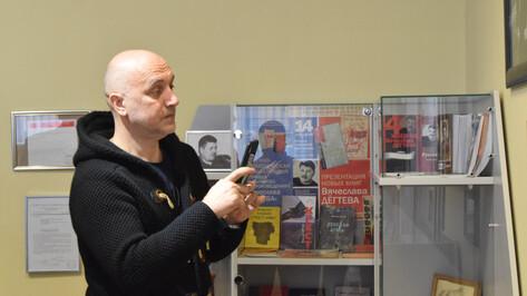 Захар Прилепин в Воронеже выступил за увековечение памяти Дегтева и против – Хоя