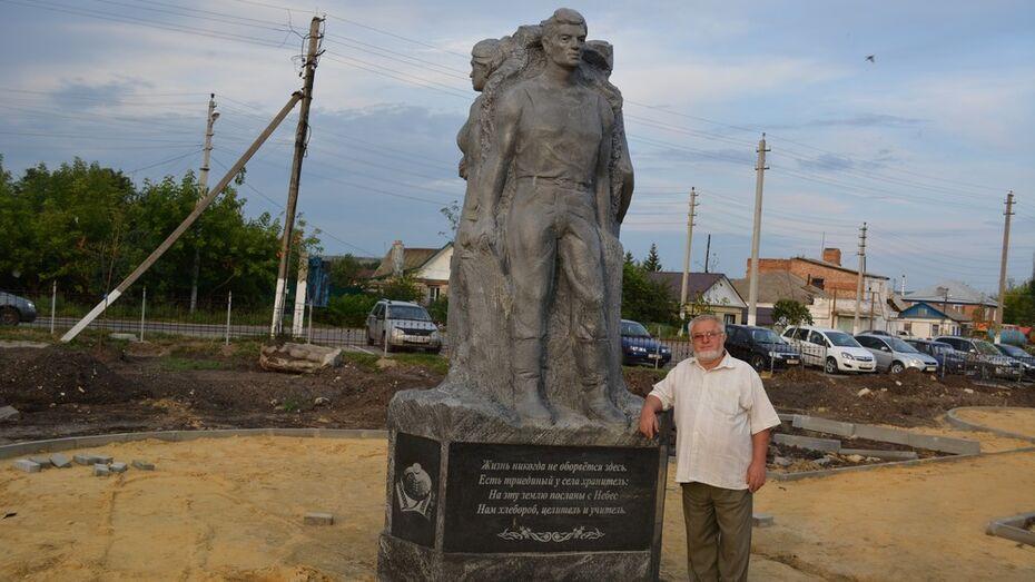 В Воробьевке установили памятник представителям 3 профессий