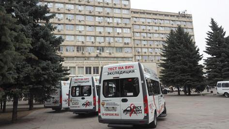 Жителям Воронежской области предложили анонимно и бесплатно пройти тест на ВИЧ
