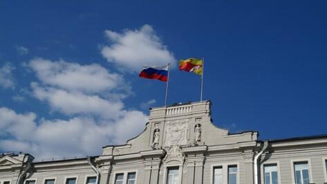 Мэрия Воронежа ограничила расходы на переселенцев с Украины 800 рублями на человека