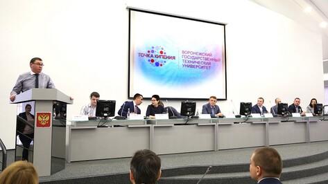 Первую в регионе «Точку кипения» открыли в Воронежском опорном университете