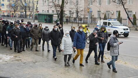 Вторая несогласованная акция в Воронеже собрала меньше участников