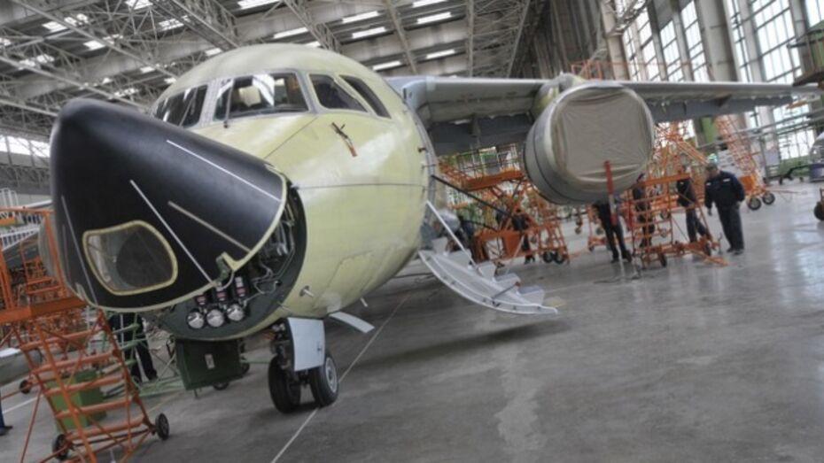 На ВАСО завершилась сертификация самолета Ан-148, предназначенного для МЧС