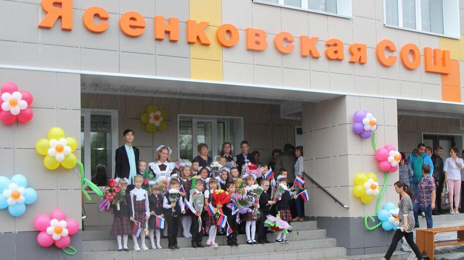 В Бобровском районе на ремонт школы потратили более 20 млн рублей