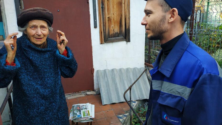 «РВК-Воронеж» присоединился к Всемирному дню доброты