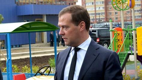 Дмитрий Медведев подписал распоряжение о выделении Воронежской области более 24,5 млн рублей из федерального бюджета