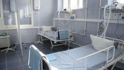 В Воронеже на случай эпидемии подготовят 1,5 тыс коек