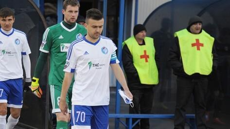 Гол игрока воронежского «Факела» признали лучшим в мае в ФНЛ