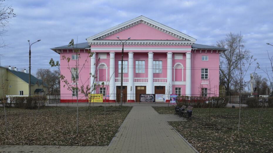 Дворец культуры на улице 9 Января в Воронеже отремонтируют до 31 октября-2019