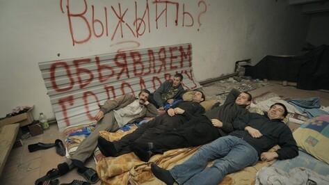 В Кантемировке бригада кровельщиков объявила голодовку