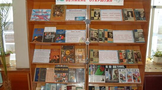 Посвященная Году науки и технологий выставка открылась в Павловске