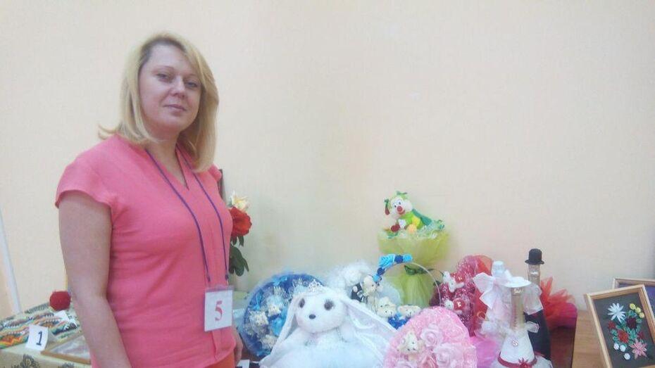 Лискинский педагог победила на региональном конкурсе «Мастер-2017»