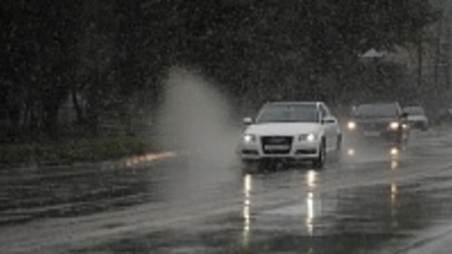 ГИБДД призвала воронежских водителей к осторожности при смене погоды