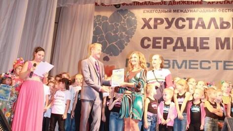 Павловский детский танцевальный коллектив «Атмосфера» победил в международном конкурсе