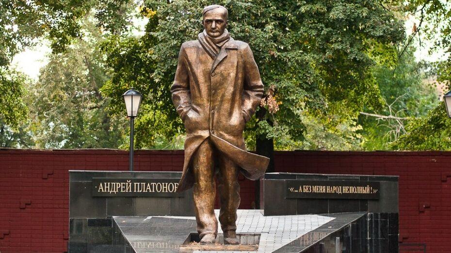 В Москве предложили установить воронежский памятник писателю Платонову