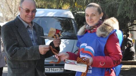 В Репьевском районе стартовала всероссийская акция «Георгиевская ленточка»