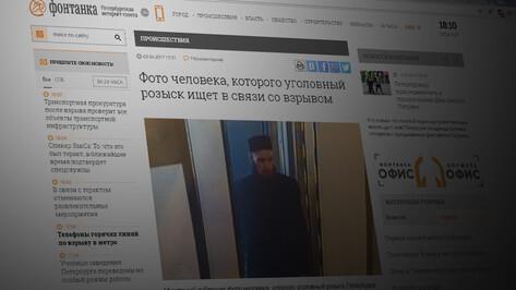СМИ: организатор взрыва в Санкт-Петербурге попал на запись камер наблюдения