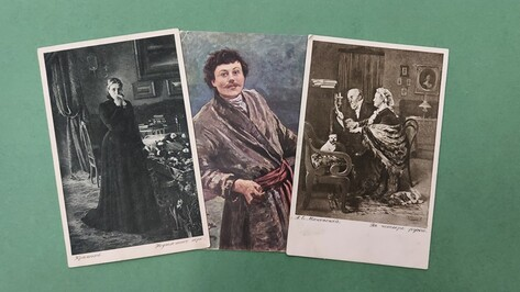 Воронежцев пригласили на бесплатную выставку дореволюционных открыток