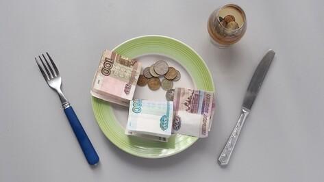 Воронежская область получит 224,5 млн рублей в связи с повышением оплаты труда