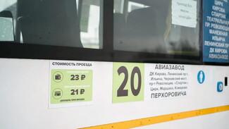 Воронежцы выбрали внешний вид новых маршруток путем голосования