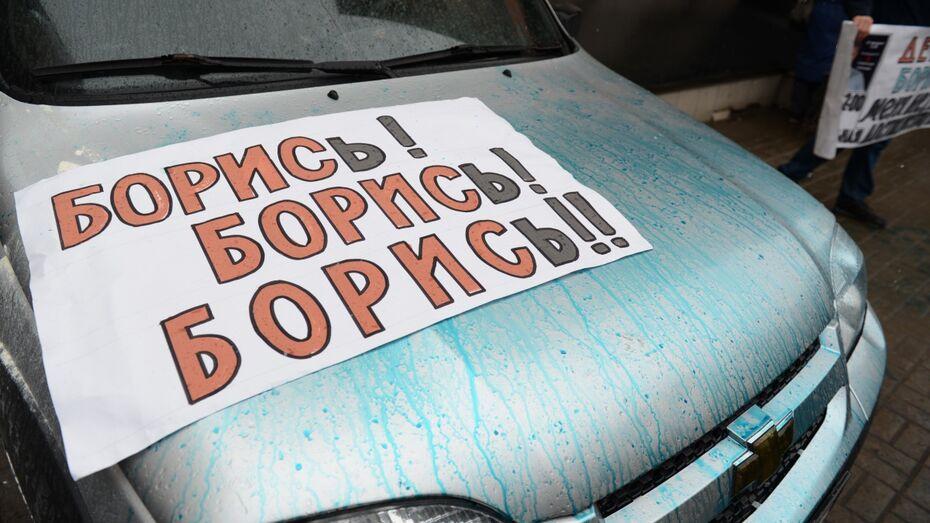 Участников митинга памяти Немцова в Воронеже снова закидали мукой и зеленкой