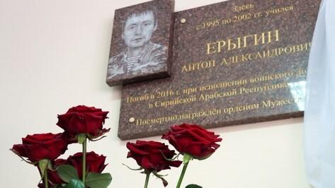 Переулок под Воронежем отказались назвать в честь погибшего в Сирии связиста