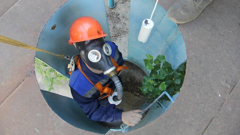 Специалисты «РВК-Воронеж» усовершенствовали навыки работы в колодцах