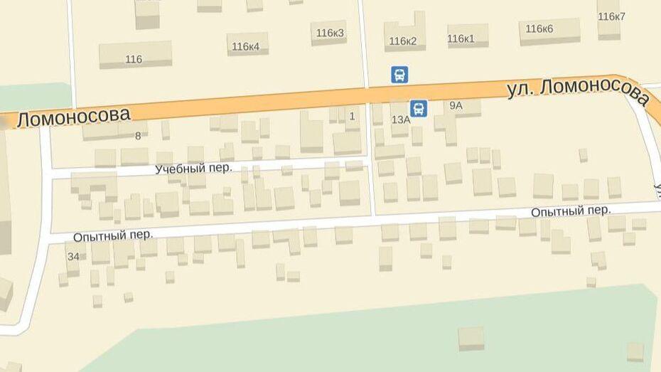 В Воронеже на Опытном переулке прорвало водопровод